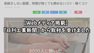 newswitch